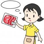 賞味期限と消費期限の定義は期間の違い?表示のないものや海外との違いは?
