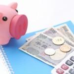 預金と貯金の違い!積立預金や貯蓄預金、定期預金との違いは?
